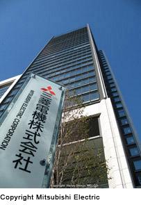 Здание штаб-квартиры Mitsubishi Electric Corporation в Токио