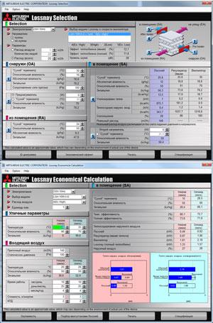 Программа Расчета Аэродинамического