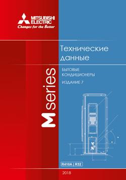 Обложка издания 7